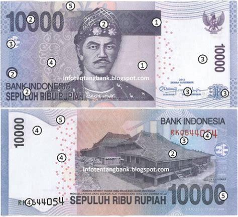 Uang Rp 10 000 informasi tentang bank cara mendeteksi keaslian uang rp