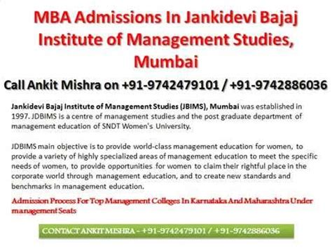 Deleting Mba Applications by Mba Admissions In Jankidevi Bajaj Institute Of Management