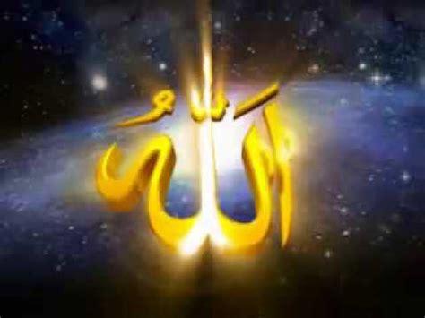 download mp3 asma ul husna dai tv3 asma ul husna 99 nama allah 3gp mp4 hd free download