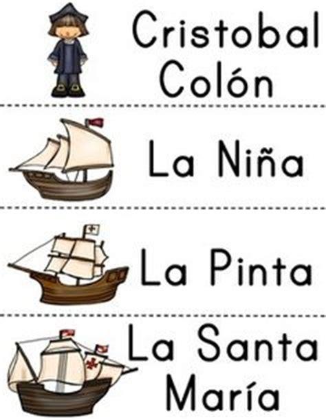 biography en ingles de christopher columbus spanish christopher columbus cristobal colon bilingual