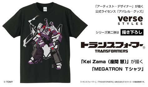 Megatron Tees Transformers licensed kei zama megatron and optimus prime t shirts from