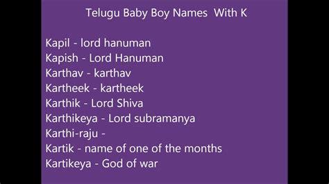 Boy Baby Names K Letter