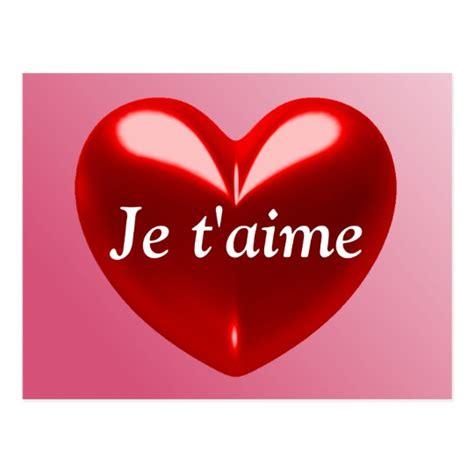 Je Taime by Je T Aime I You Postcard Zazzle