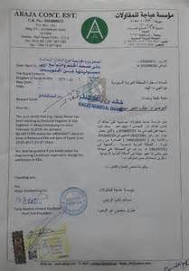 Offer Letter Sle Saudi Arabia Saudi Embassy Certificate Attestation 91 9871858481