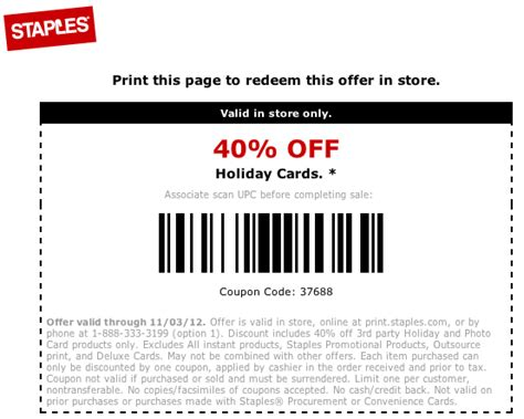 staples printable postcards staples 40 off holiday cards printable coupon