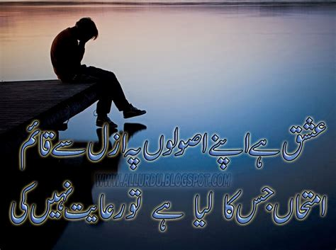 collection of best best urdu poetry collection all urdu stuff