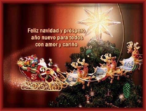 imagenes navideñas gratis para facebook bellas felicitaciones de navidad frases imagenes tiernas