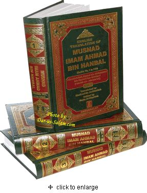 Musnad Imam Ahmad Jilid 8 musnad of imam ahmad bin hanbal 3 volumes