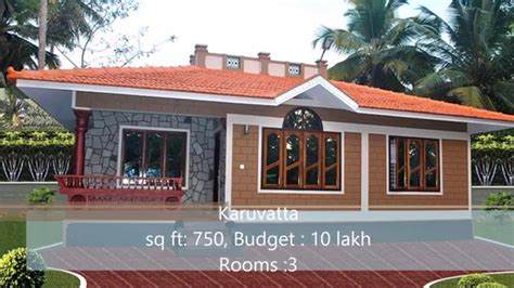 Home Design 10 Lakh | kerala house plans under 15 lakhs home deco plans