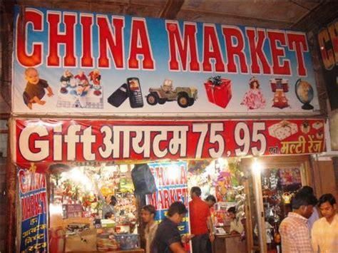 China Market in Delhi, Chinese Mobile Wholesale Market Delhi