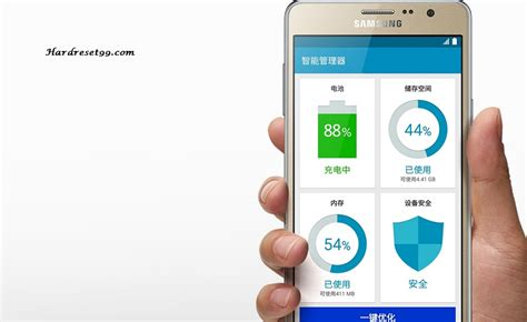 reset samsung backup password samsung galaxy on7 pro hard reset factory reset and