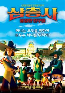film anime korea upcoming korean and italian co production animation quot the