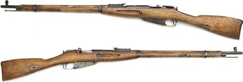 the mosin nagant performance tuning handbook gunsmithing tips for modifying your mosin nagant rifle books nagant junglekey be afbeelding 200