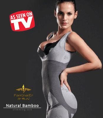 Fangnaier Bamboo Slimming Suit grey fangnaier bamboo charcoal slimming suit
