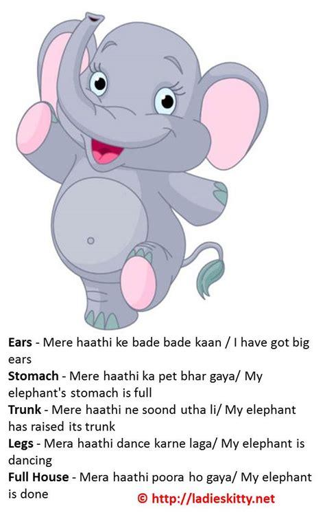 printable games for ladies kitty party elephant tambola game ladies kitty