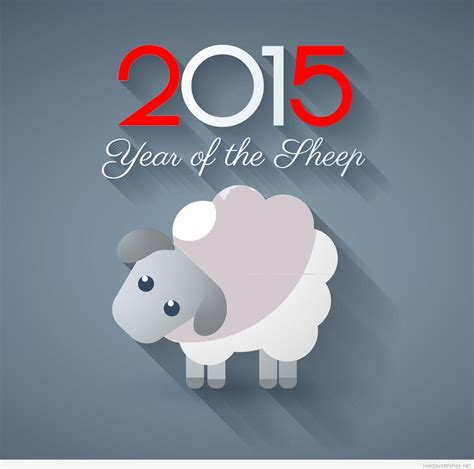 year of the sheep 2015 is the year of the sheep