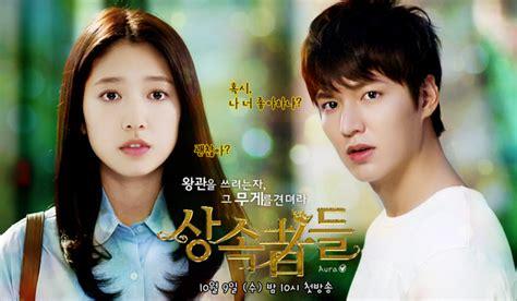 Park Shin Hye Kartun drama the heirs sub indo filmgratis