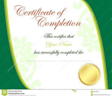 certificate stock vector image 39616697