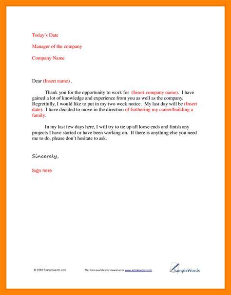 Resignation Letter Personal Reason Tagalog 12 tagalog resignation letter resume apgar score chart