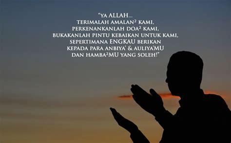doa yang terbaik tingkatan doa assalamu alaikum sahabatku