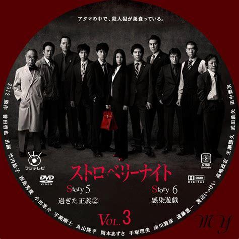 My Date With A Vire 3 6 Dvd ほにょほにょな一日無料dvd bdラベル製作室 2012年07月