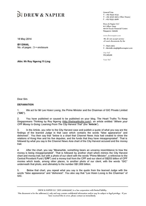 Business Letter Format Singapore i just been sued by the singapore prime minister