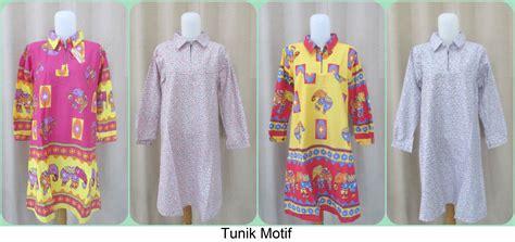 Pusat Grosir Baju Atasan Kisyara Tunik Katun Denim pusat grosir tunik motif dan polos terbaru murah mulai 30ribu