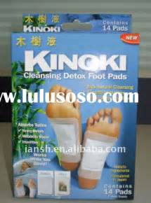Slimmer Detox Foot Pads by Detox Foot Pads Detox Foot Pads Manufacturers In Lulusoso