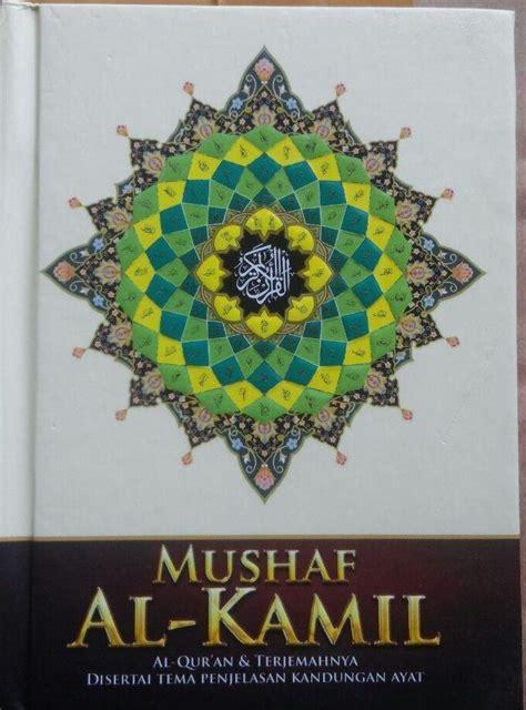 Al Kafi Fikih Imam Ahmad Bin Hambal Jilid 1 al qur an mushaf al kamil dan terjemahnya a6
