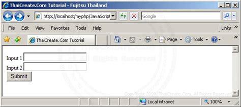 html input pattern not empty javascript html check input textbox text field