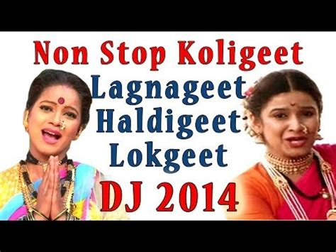 download mp3 dj remix non stop download nonstop marathi koligeet 2014 dj remix
