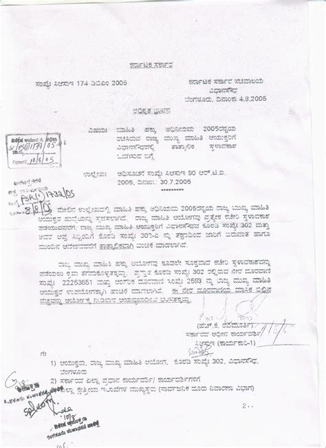 termination letter format in arabic probation letter sle employee termination termination