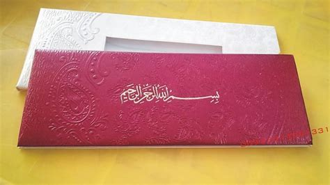 Wedding Card Lahore by Zem Printers Wedding Cards Pakistan