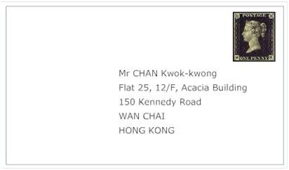 letter address format hong kong global sourcebook for international data management