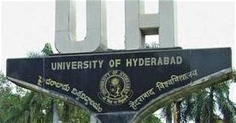 Hcu Mba Entrance 2017 by Central Of Hyderabad Mba Admissions 2017 2018
