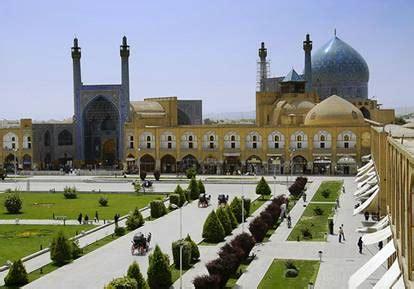Kurma Iran Al Amir Amir Bam ir 225 n al completo a 21 d 237 as 20 noches centro pers 233 polis