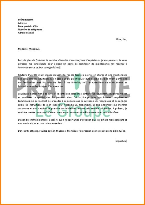 Lettre De Motivation Technicien De Maintenance Industrielle 10 Lettre De Motivation Technicien De Maintenance Industrielle Format Lettre