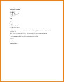 Resignation Letter Hr Staff 12 Resignation Letter Sle Homed