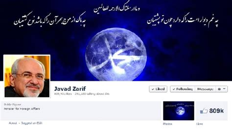 screen shots javad taghia iranian officials are active on social media yet iranians