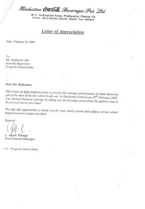 Reference Letter Security Guard recommendation letter for security supervisor cover