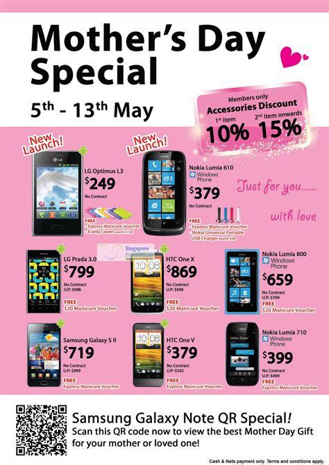 Handphone Lg E400 handphone shop lg optimus l3 prada phone by lg 3 0 nokia lumia 610 lumia 710 lumia 800 htc