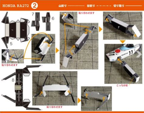 Weapon Papercraft - 323 best images about soldiers tanks weapons of