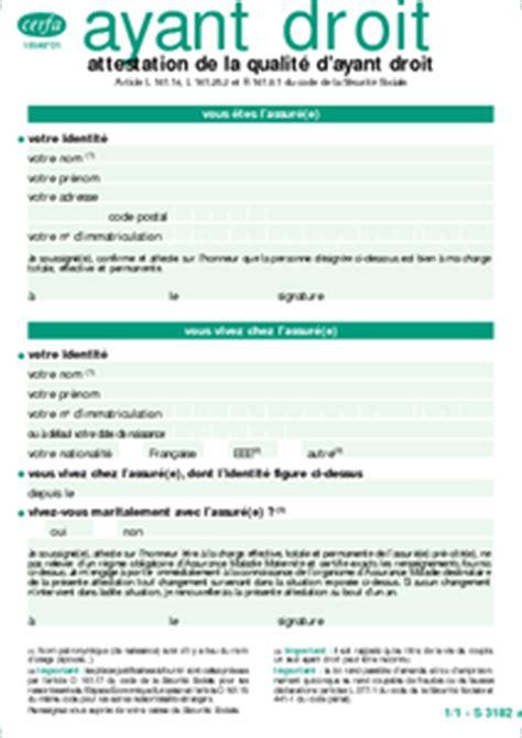 cerfa n 176 10548 01 attestation de la qualit 233 d ayant droit