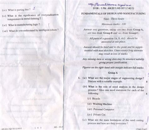 amie section a syllabus pdf amie section a previous year question papers of material