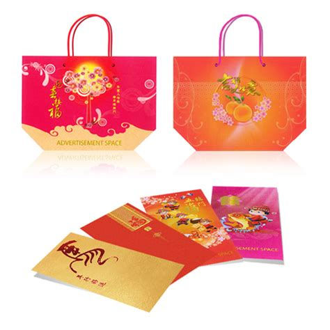 new year orange bag singapore new year cny packets orange carrier bag