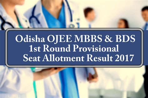 Mba Colleges In Odisha Ojee by Odisha Ojee Mbbs Bds 1st Provisional Seat Allotment