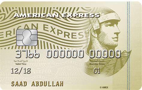 kreditkartennummer american express american express saudi arabia
