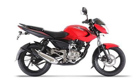 Spull Assy Bajaj Pulsar 135 bajaj pulsar bikes top sports motorcyles