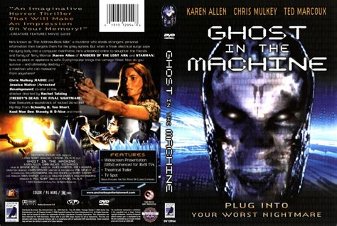 Film Ghost In The Machine | ghost in the machine movie dvd scanned covers