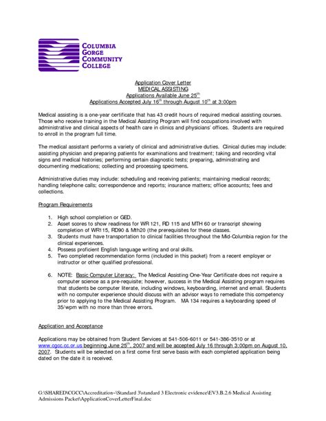 make cover letter how to create a email cover letter cover letter templates